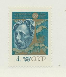 Russia Scott #4357, Lithuanian Composer Issue From 1975, Collectible Postage ...