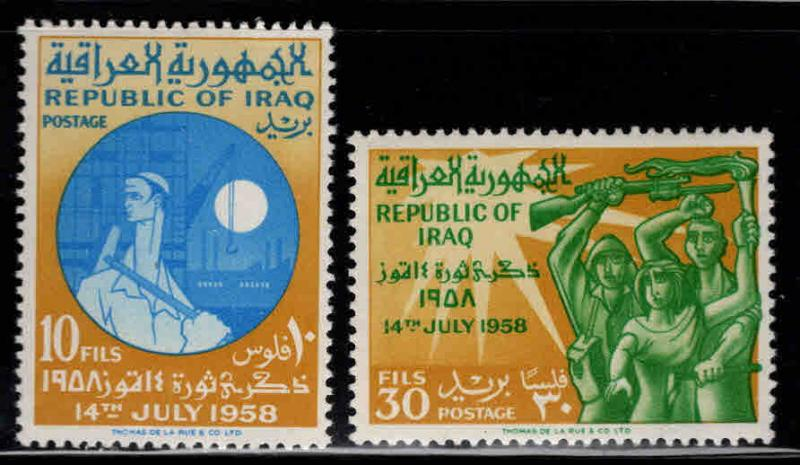 IRAQ Scott  248-249 MNH** Victorious Fighters set