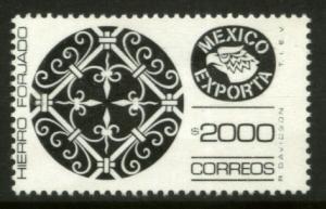 MEXICO Exporta 1598 $2000P Wrought Iron w/oBurel Paper 10 NH