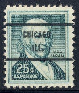 Chicago IL, 1048-71 Bureau Precancel, 25¢ Revere