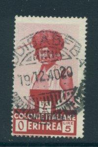 Eritrea 166  Used cgs (5)