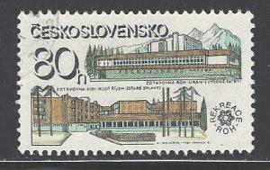 Czechoslovakia Sc # 2366 used (DDT)