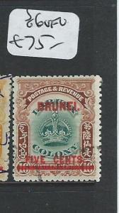 BRUNEI (P2401B) CROWNS 5C/16C   SG 16   VFU