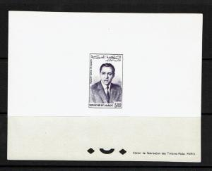 Morocco 1962 - Deluxe Proof - SC# C9 - Lot 072317