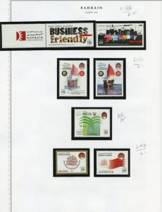 BAHRAIN SELECTION OF MOTLY 2009/2013 STAMPS & SOUVENIR SHEETS MINT NEVRE HINGED
