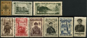 Early Mongolia Postage #1 #83 Stamps Collection MINT LH OG