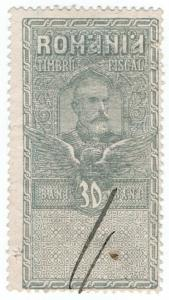 (I.B) Romania Revenue : Duty Stamp 30b