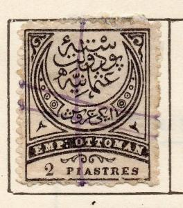 Turkey 1876-84 Early Issue Fine Used 2p. 130176