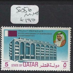QATAR  (P0304BB)    SG 556    MNH