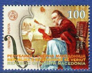 352 - NORTH MACEDONIA 2019 - Antonio Stradivari - Musics - MNH Set