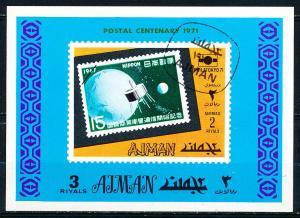 Ajman Mi878 Souvenir Sheet CTO