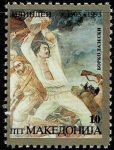1993 Macedonia Scott Catalog Number 15 Unused