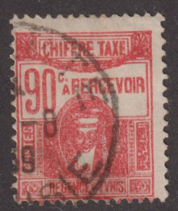 Tunisia J23 Postage Due 1928