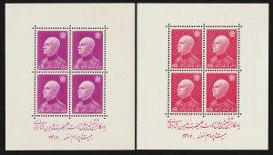 1PERSIA 1938 60th Birthday set 5d-10R, Miniature Sheets perf. MNH **