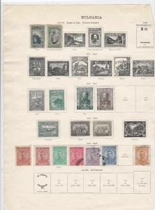 Bulgaria Stamps Ref 14562
