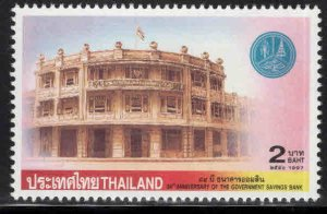 Thailand  Scott 1719 MNH** 1997 Bank stamp