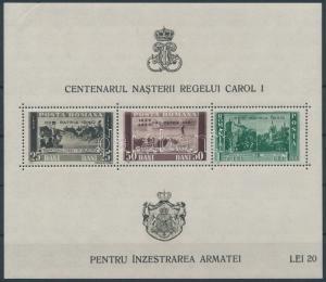 Romania stamp `PRO PATRIA` perforated + imperf. blocks MNH 1940 Mi 9-14 WS136210