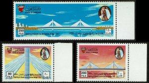 HuskyStamps ~ Bahrain #501-503, set of 3, Mint Never Hinged MNH,  3pics