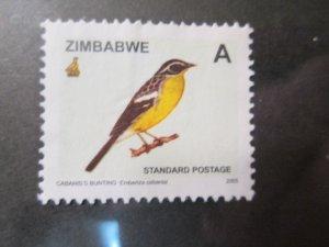 Zimbabwe #981 used  2019 SCV = $8.00