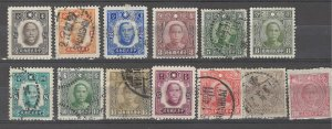 COLLECTION LOT # 5073 CHINA 13 STAMPS 1941+