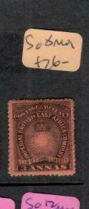 BRITISH EAST AFRICA (P1205B)  ARMS BEA   3A   SG  8   MOG