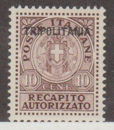 Tripolitania Scott #EY1 Stamp - Mint NH Single
