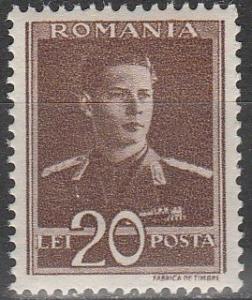 Romania #551  MNH (S3956)