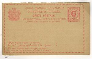 Montenegro 1888-89  Postal Card Mint with Reply Paid Intact
