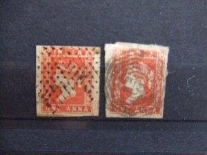 India QV 1854 1A red Die I SG12 & Die III SG15