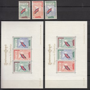 Z2891 1960 cambodia set mh +mnh s/s #88-90,90a-b flags
