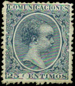Spain Scott #263 Mint Hinged