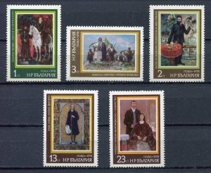 Bulgaria 1978  Bulgarian History Paintings Art Portrait Horse Drawing Stamps MNH