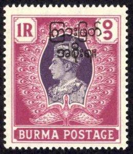 Burma Sc# 81 MNH overprint 1947 1r King George VI