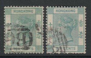 Hong Kong, Sc 43-43a (SG 37-37a), used