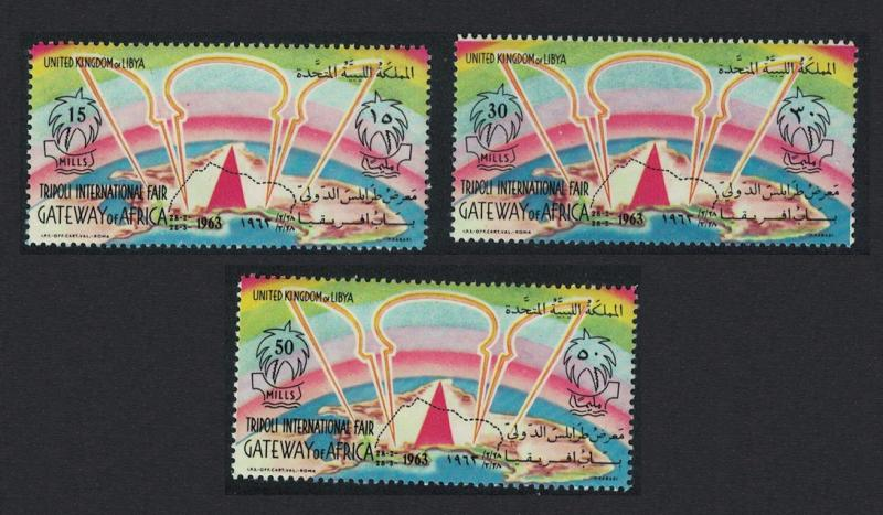 Libya International Trade Fair Tripoli 3v SG#287-289 MI#133-135