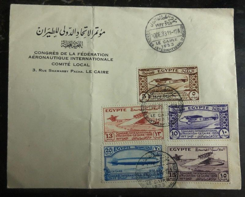 1933 Cairo Egypt Aeronautic Congress Cover Sc# 172-176 Airmail Stamp Set High Va