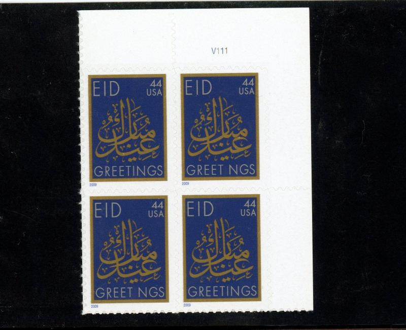 US  4416  EID Greetings 44c -Plate Block of 4 - MNH - 2009 - V1111  UR