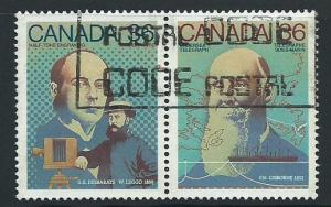 Canada SG 1243 FU se tenant pair
