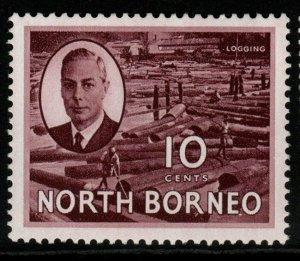 NORTH BORNEO SG362 1950 10c MAROON MNH