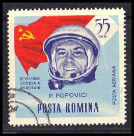 Romania CTO DG Very Fine ZA6919