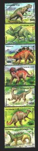 Tajikistan. 1994. 50-57 from the series. Dinosaurs. MNH.