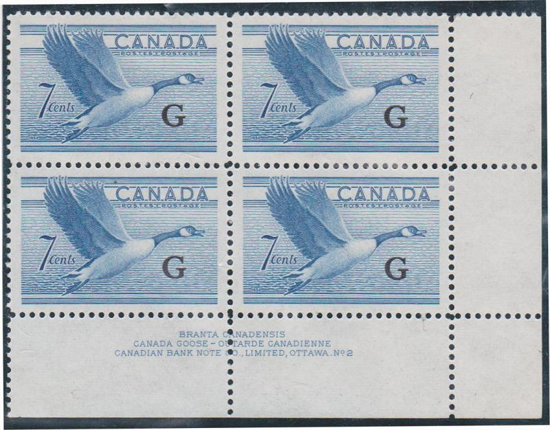 Canada #O31 Mint VF-NH 7c Canada Goose Ovpt G Plate 2 Block