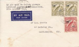 PNG359)New Guinea 1932-34 Undated birds overprinted 'Airmail' 2d & 4d Olive pair