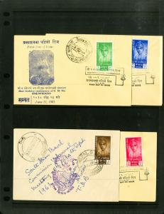 Nepal Scarce 1961 First Day Stamp Cover Set of King Mahendra