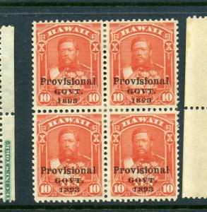 Hawaii Scott 67  Overprint  Mint  Block of 4 Stamps (Stock  H67-1)