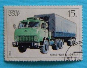 Avto (R-440)