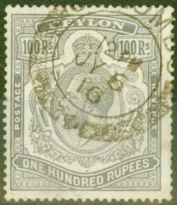 Ceylon 1912 100R Grey-Black SG321 Good Postally Used Scarce Un-Priced by Gibbons