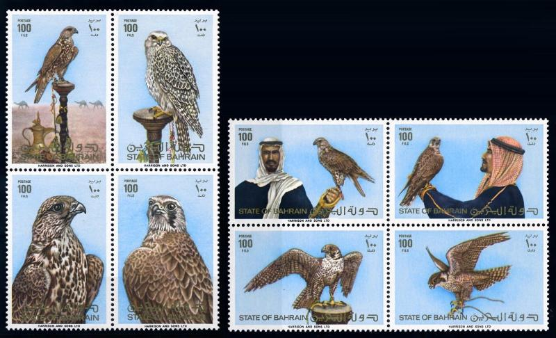 [66385] Bahrain 1980 Birds Falcons  MLH