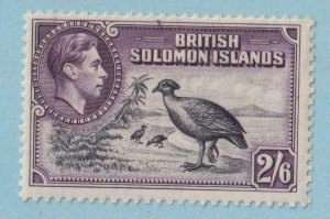 BRITISH SOLOMON ISLANDS 77 MINT HINGED OG * NO FAULTS EXTRA FINE !