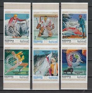 Manama, Mi cat. 618-623 B. Rotary o/p on Sapporo Olympics, IMPERF issue.